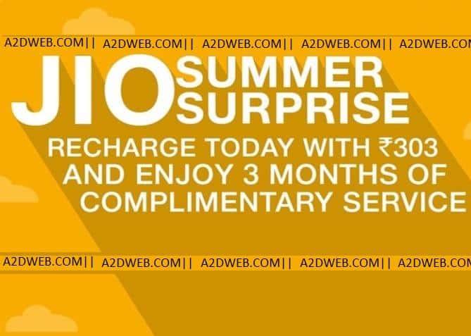 Jio Summer Surprise
